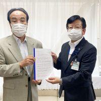新型コロナウイルス感染症対策に関する要望及び提言(第三次)